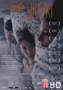 Смотреть фильм оргазм под бой курантов